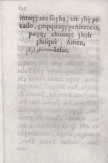 Gramatica Lugo 141v.jpg