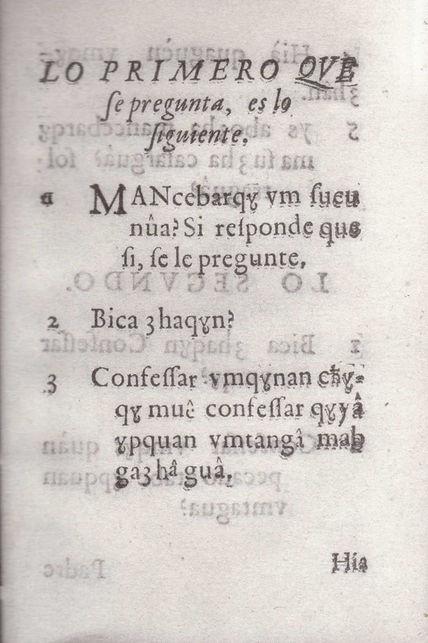 Gramatica Lugo 142r.jpg