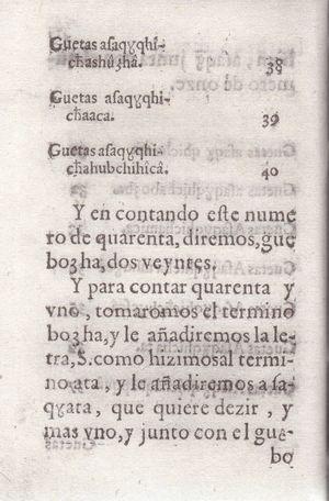 Gramatica Lugo 111v.jpg