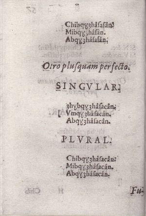 Gramatica Lugo 57v.jpg
