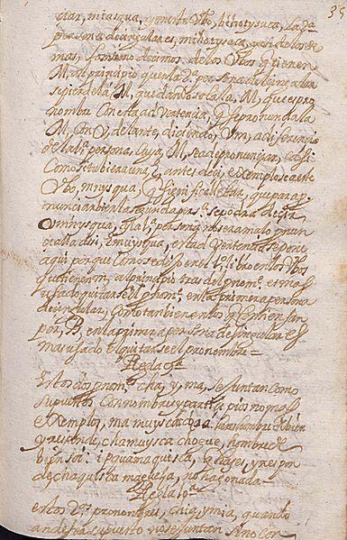 Archivo:Manuscrito 158 BNC Gramatica - fol 35r.jpg