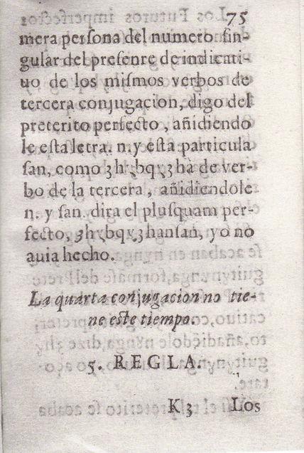 Gramatica Lugo 75r.jpg