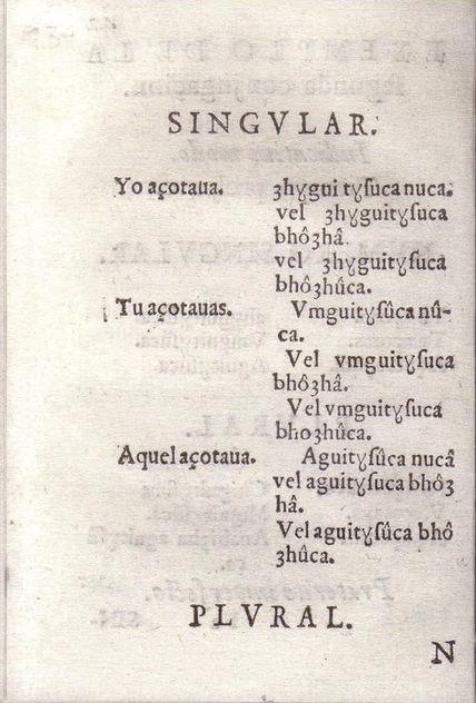Gramatica Lugo 42v.jpg