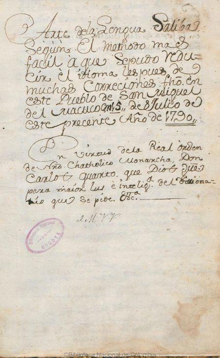 Manuscrito 230 BNC - fol 1r.jpg