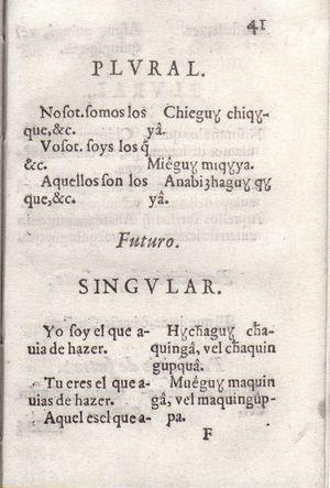 Gramatica Lugo 41r.jpg