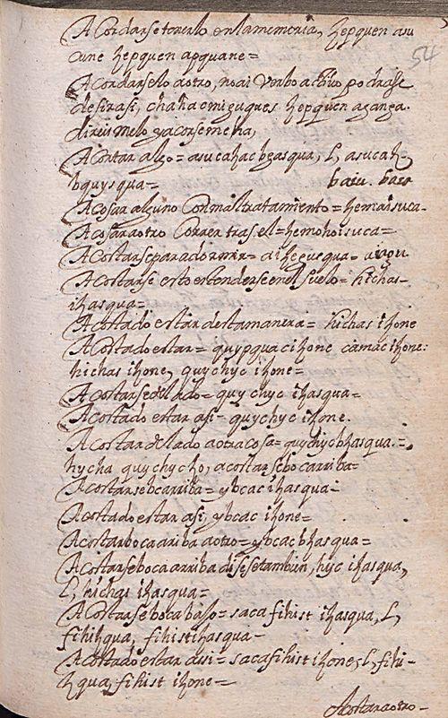 Manuscrito 158 BNC Vocabulario - fol 5r.jpg