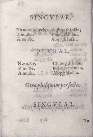 Gramatica Lugo 53v.jpg