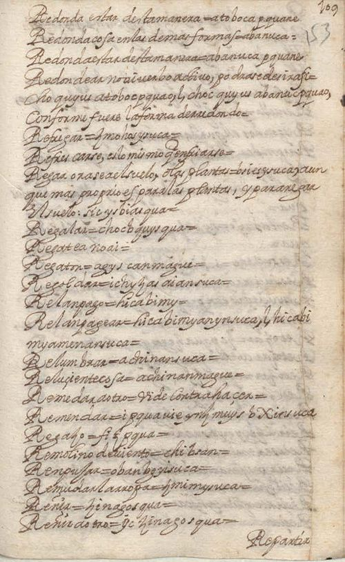 Manuscrito 158 BNC Vocabulario - fol 109r.jpg