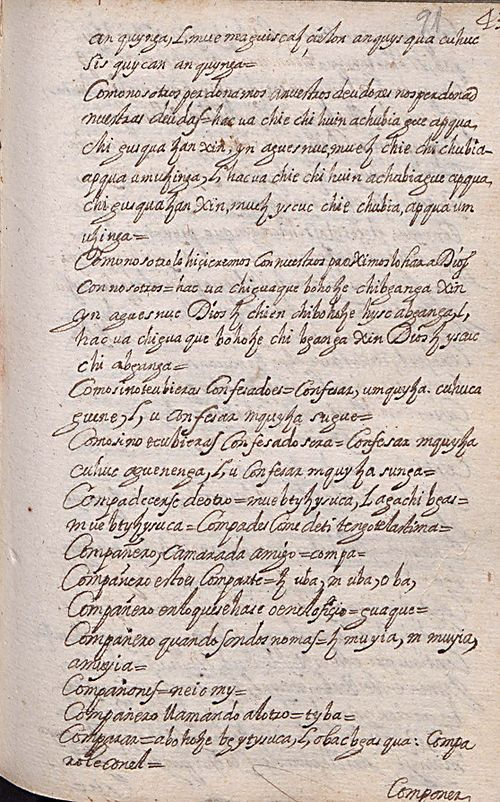 Manuscrito 158 BNC Vocabulario - fol 43r.jpg